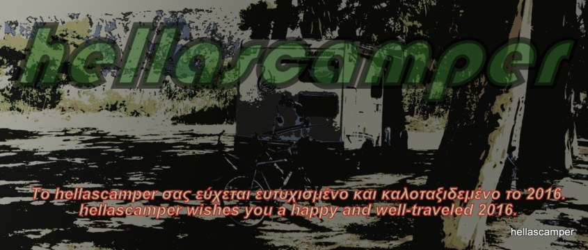 Hellascamper